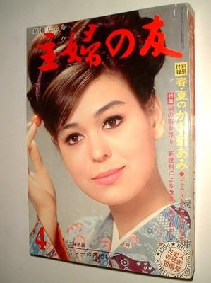 入江美樹の画像 p1_34
