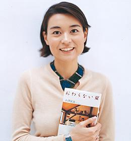 小澤征悦の画像 p1_4