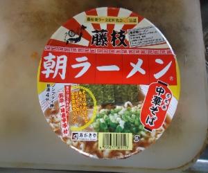 京都ラーメンの画像 p1_4