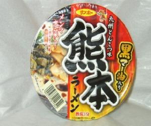 京都ラーメンの画像 p1_5