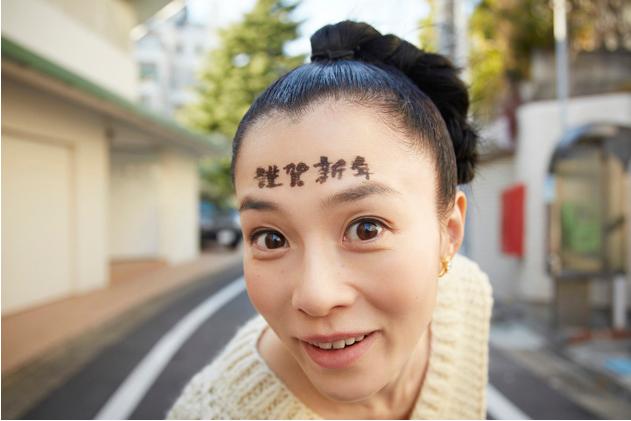 坂井真紀の画像 p1_29