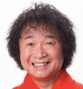 山田隆夫の嫁や子供は?年収とか自宅とか色々凄かった!?